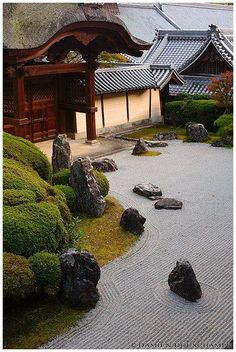 "Rock garden, Komyo-ji Temple. Nagaoka-kyo, Kyoto. The Japanese rock garden (枯山水 karesansui) or ""dry landscape"" garden, often called a zen garden, creates a miniature stylized landscape through carefully composed arrangements of rocks, water features, moss, pruned trees and bushes, and uses gravel or sand that is raked to represent ripples in water"