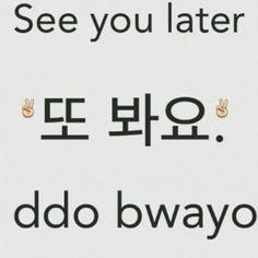 Learn korean / تعلم الكورية