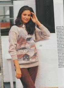 Верена № 11/97 - Мира 3 (RETRO) - Álbumes web de Picasa