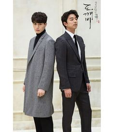 Lee Dong Wook and Gong Yoo