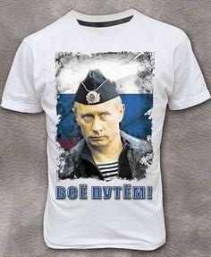 Vladimir Putin T-shirt Russian President T-shirt Men White Tee Shirt http://ebay.to/12hbKTN