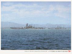IJN Combined Fleet at Bruneian gulf