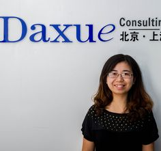 Cindy Chen is one of our China Project Managers here at Daxue Consulting