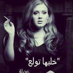 arab memes : Photo