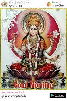 Good Morning Friends, Good Morning Wishes, Good Morning Images, Good Morning Krishna, Saraswati Devi, Goddess Lakshmi, Lord Vishnu, Deities, Taurus