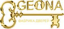 Межкомнатные двери купить в Москве недорого от производителя в интернет магазине