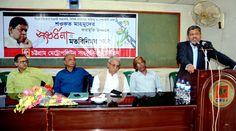 ক্ষমতায় টিকে থাকতে ভিন্নমতাবলম্বী সাংবাদিক উপর জুলম নির্যাতন চালাচ্ছে সরকার - http://paathok.news/19461