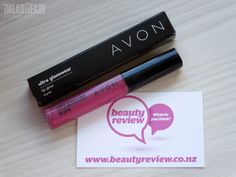 ♥ imladiiekay | Beauty and Lifestyle Blog: Avon Ultra Glazewear Lip Gloss - Intense Plum - ♥ Swatches & Review