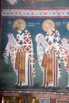 Cyril of Alexandria (on the left) and St. John the Almsgiver (on the right) Byzantine Icons, Byzantine Art, Christ Pantocrator, Church Interior, Orthodox Icons, Alexandria, Art And Architecture, Leeds, Fresco
