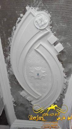 Plaster Ceiling Design, House Ceiling Design, House Gate Design, Bedroom False Ceiling Design, Facade Design, Pop Design For Roof, Plafond Staff, Simple False Ceiling Design, Romantic Bedroom Design