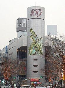 Shopping in Tokyo? Go to Shibuya 109.