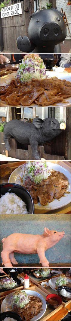 豚さん食堂「本気のしょうが焼き定食」