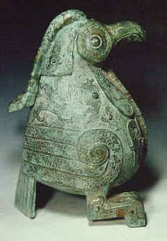 商代 青銅器鳥形尊 高24公分 A Very Rare Bronze with Bird Design H24cm. Shang Dynasty(1766~1122B.C.)