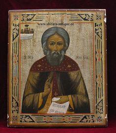 St. Sergius from Radonezhsk Russian Icon 20th century