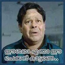 Facebook Malayalam Comment Images August 2013 8