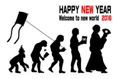 年賀状 Welcome to new world 2016