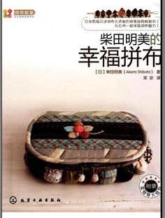 Три Чжэнь древесины _ Сина блог