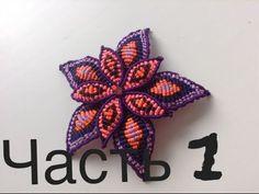 Двойной цветок в технике макраме. Часть 1 Collar Macrame, Macrame Colar, Macrame Art, Macrame Projects, Macrame Necklace, Macrame Knots, Micro Macrame, Mandala, Macrame Tutorial