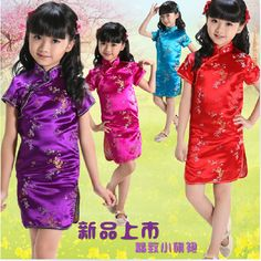 Free Shipping! Chinese Cheongsam for Grils China Traditional Dress for Kids One-piece Dress for Kids