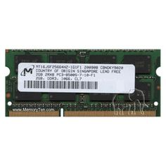 2GB Dell Precision 204-pin PC3-8500 DDR3-1066 SODIMM (p/n DELL-2GB-DDR3-1066-S)