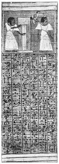 Vignette and text of the Theban Book of the Dead from the Papyrus of Nu.  [Brit. Mus., No. 10477.] XVIIIth dynasty.