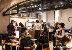 갤러리아 고메이 494의 중식당 '청'의 매장모습이에요. 느끼하지 않고 담백한 중식요리를 맛볼 수 있습니다!
