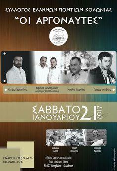 e-Pontos.gr: Τον ετήσιο χορό τους πραγματοποιούν «Οι Αργοναύτες...