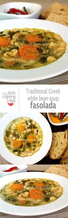 A healthy, vegetarian Greek bean soup: Fasolada. This is the traditional, authentic recipe of one of the most tasty dishes of the Greek cuisine. You really don't want to miss making this. #fasolada # vegetarian #recipe