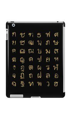 """Thai Alphabet - Gold Edition"" iPad Cases & Skins by Lidra   Redbubble"