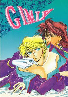 Sailor Moon YAOI Doujinshi - Gimix (Nephrite x Jadeite)