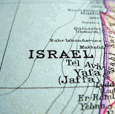 отдых в Израиле, турагент по Израилю
