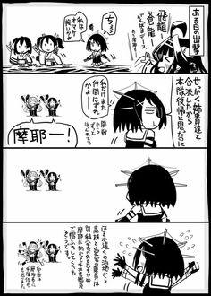 【艦これ】雷装値が低い理由【大淀】