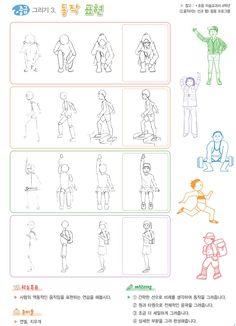 즐거운미술생각 - 동작표현 Projects For Kids, Art Projects, Crafts For Kids, Arts And Crafts, Cute Animal Drawings, Art Drawings, Drawing For Kids, Art For Kids, Kids Part