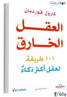 - مكتبة إي - كتب الإلكترونية