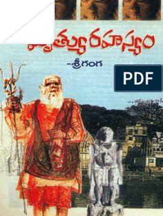 Mruthyu Geetham by GirijaSribhagavan Novels To Read Online, Free Books Online, Movies Online, Free Books To Read, Free Pdf Books, Biodata Format Download, Free Novels, Book Sites, Text File