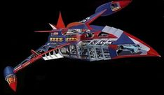 The Dork Review: Gatchaman Vehicles!