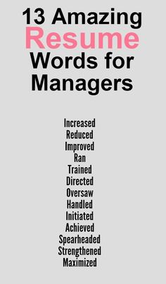 Great words to use on your resume.
