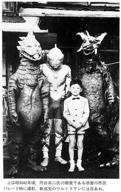 Criança do Japão