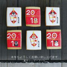 東京シュガーアート【シュガークラフト♡ケーキデコレーション@恵比寿】-2ページ目 Sugar Art, Tokyo, Coasters, Holiday Decor, Tokyo Japan, Coaster