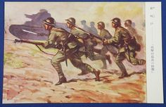 1930's Japanese Postcards : Army Art & Military Phrases (Charge , Cavalry , Scout , Air battle) - Japan War Art / vintage antique old Japanese military war art card / Japanese history historic paper material Japan