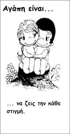 Greek Quotes, Disney Characters, Fictional Characters, Love, Memes, Image, Greek, Amor, El Amor