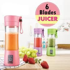 NEW Portable And Rechargeable Juice Blender Blades) Juice Blender, Juicing With A Blender, Portable Blender, Smoothie Makers, Gin, Ecommerce, Blade, Smoothies, Store