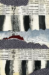 Japanese Collage Art - Look It Up by Carol Leigh
