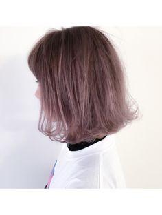 Chocolate Mauve Hair, Pelo Chocolate, Hair Color Pink, Hair Dye Colors, Purple Hair, Medium Hair Styles, Curly Hair Styles, Lemon Hair, Coloured Hair