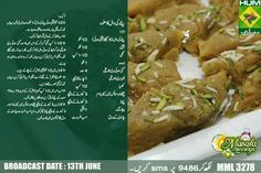 Channy ki daal ka halwa Sweet Dishes Recipes, Indian Food Recipes, My Recipes, Dessert Recipes, Cake Recipes, Recipies, Pakistani Desserts, Pakistani Recipes, Shireen Anwar Recipes