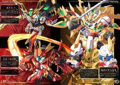 Gundam Build Fighters, Frame Arms Girl, Gundam Art, Custom Gundam, Super Robot, Kamen Rider, Otaku, Chibi, Hero