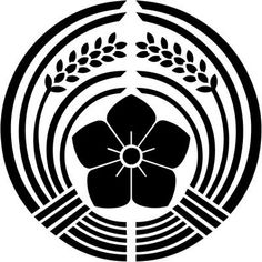 All about Japanese symbols such as Kamon. Every Japanese have own symbolic family crest. Doodle Patterns, Craft Patterns, German Language Learning, Spanish Language, French Language, Funky Tattoos, Japanese Family Crest, Flower Pattern Drawing, Cloud Drawing