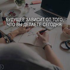#мысли #мудрость #философия #саморазвитие #цитаты #мотивация #мысливеликихлюдей #цитатыпрожизнь #цитатывеликихженщин #мудростьжизни #мысливслух #саморазвитиеличности #deng1vkarmane
