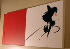 "No 5 "" Sachi … Happiness ""  Lacquer over acrylic and traditional sumi ink on stretched canvas  400 x 900 x 35mm"