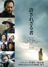 Eastwood 'thrilled' at Japanese remake of 'Unforgiven'